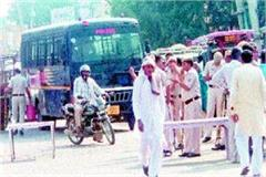 demand to arrest the accused road jam market closed