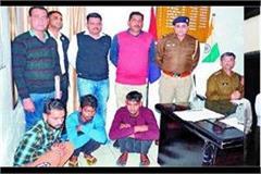 sonu blind murder police solved knot 7 arrested