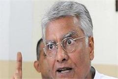 punjab congress to protest against modi government till 25 november jakhar