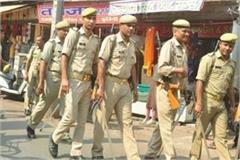 ban on policemen s holiday in madhya pradesh this is a big reason