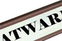 application for 301 candidates in patwari examination canceled