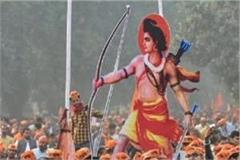vhp said that donations are not being raised for construction