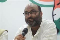 ajay kumar lallu said on home guard scam yogi government is