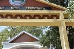 68 percent vacant posts of teachers in hpu status report sent to ugc