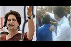 priyanka gandhi facebook post