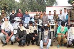 gang of people who financed vehicles with fake documents 7 people arrested