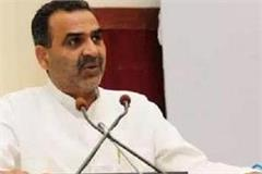 union minister sanjeev balian said  uddhav thackeray left bjp in favor