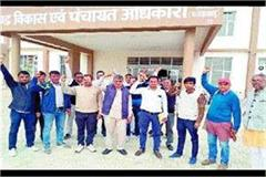bpl teachers rage over duty in survey slogans against government