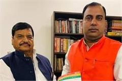 shivpal made amit jani who broke mayawati s statue the national president
