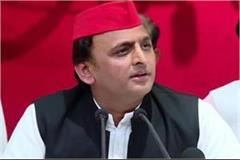 bjp wants to establish domination by creating chaos akhilesh