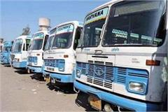 gps roadways buses preparations start passengers troubles