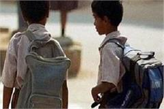 uniform after long wait now children are waiting for free bags
