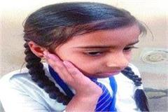 teacher beaten up for not bringing copy to school condition deteriorates