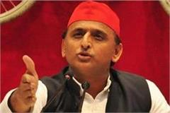bjp government wants to crush the voice of farmers akhilesh