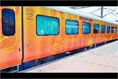 vande bharat express stopped due to technical fault passengers sent in tejas