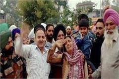 wife of martyr amritsar
