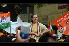 the defeat of congress veterans affected the state s politics