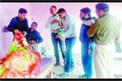 mahant hanspuri was beaten to death by baton