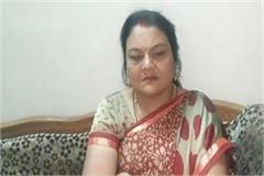 bjp district minister rashmi mishra dewas resign alleging factionalism