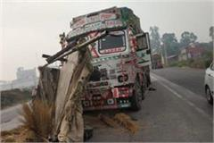 tractor and truck collide one killed other seriously injured