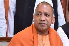 yogi will inaugurate kanpur metro on 15th