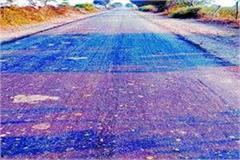 rojkheda road is ready years old demand of both villages met