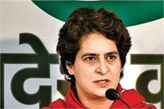 priyanka gandhi said  demonetisation was a disaster which destroyed