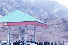 lahaul only petrol pump closed