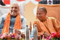 vhp suggestion
