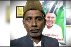 babri masjid s party iqbal ansari said we respect the court s decision