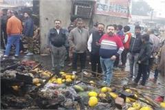 fire in fruit market
