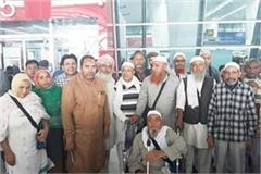 49 pilgrims from punjab leave for mecca medina