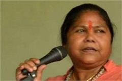 bjp shiv sena will form government in maharashtra niranjan jyoti