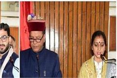newly elected legislators sworn huge nahria and reena kashyap