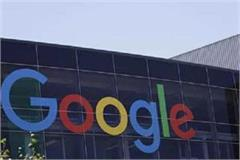 google offers mp s aparna dubey