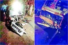 3 youths died in road accident all three were the only lamp from their homes