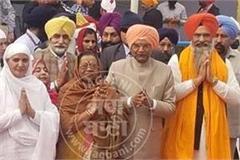 president attend guru nanak dev ji 550 parkash purab