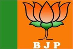 churning on giving new look to state bjp