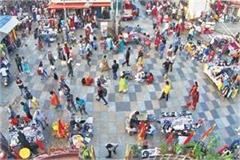 ayodhya verdict entire school college open mp 2 days return bright 2 days ago