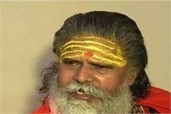 narendra giri says peace made on the verdict of the