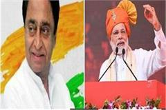 central warn kamal nath govt will not buy paddy provision separate bonus