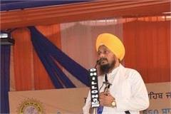 guru nanak dev ji birth anniversary