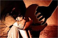 relationship tainted woman raped months drugs