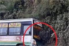 hrtc bus filled with 37 passengers collided with the hill