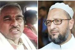 bjp leader says owaisi is following the path of jinnah leav