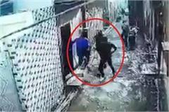 gangster ashok rathi murder cctv