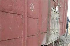 ludhiana train accident