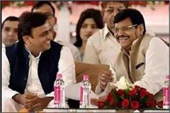 shivpal s big statement said will make akhilesh chief minister in 2022