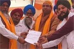 promoting brotherhood sikh man donated land for construction