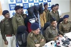 two youths of gujarat arrested with 17 lakh